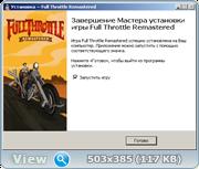 Full Throttle Remastered (2017) [Multi] (1.1.879806) RePack ivandubskoj