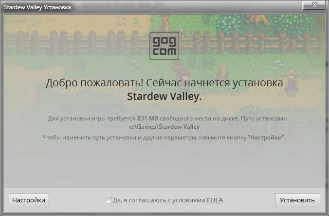Stardew Valley (2016) [Ru/Multi] (1.2.26) License GOG