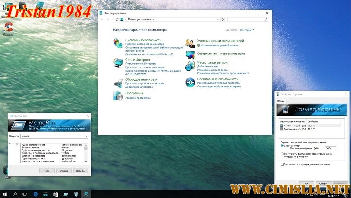Windows 10 [x86-x64] [4 in 1] Office2013 14393.1066 v.33.17 [2017 / RUS]