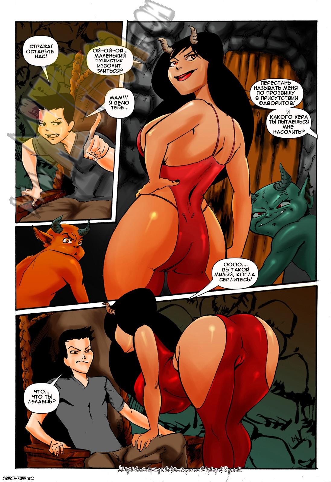 Incest comics 2 / Инцест комиксы (Часть 2) [Uncen] [RUS] Porn Comics