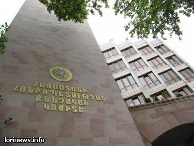 Արտակարգ դեպք. Լոռու մարզում քրոջ ամուսինը բռնաբարել է 16-ամյա աղջկան
