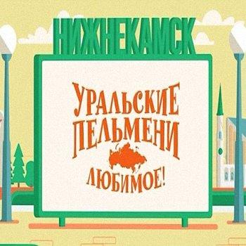 http://i2.imageban.ru/out/2017/05/11/483902c782e00830e145ac7e5548768f.jpg