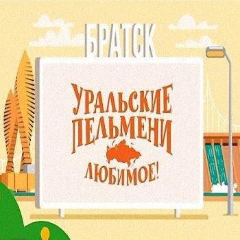 http://i2.imageban.ru/out/2017/05/11/6ff232509fe25f9282dec3b9c6e0d614.jpg