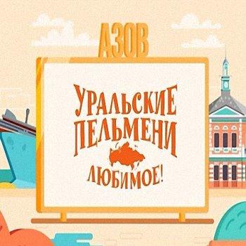 http://i2.imageban.ru/out/2017/05/11/c6ffc483c943f553c25a5dd771905209.jpg
