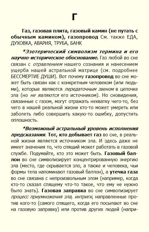 http://i2.imageban.ru/out/2017/05/13/18695d6636a0f487580cdbc3d9c4fdbf.jpg