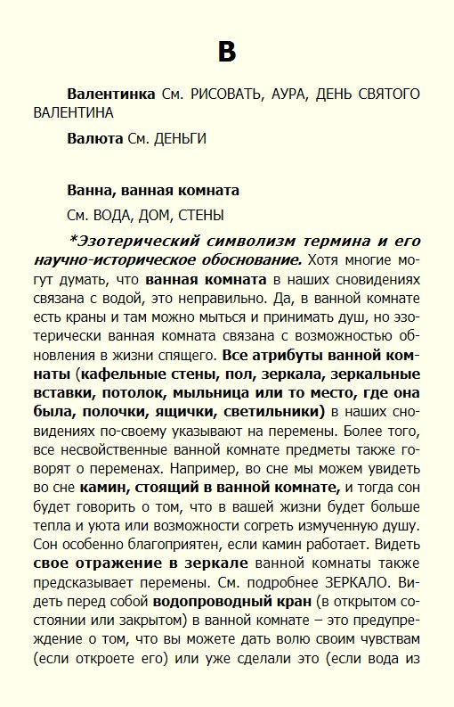http://i2.imageban.ru/out/2017/05/13/3e699632f874b751d8bef1be37ff5ce4.jpg