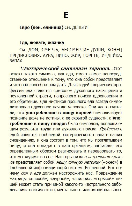 http://i2.imageban.ru/out/2017/05/13/aeeeea12b6888cd18fad3e486e1f482e.jpg