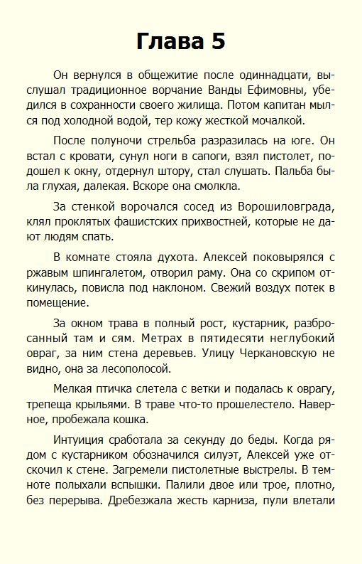 http://i2.imageban.ru/out/2017/05/20/84a349bbe99d5bc0842787eaddebb5c8.jpg