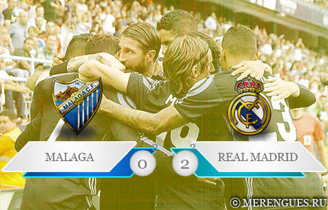 Реал Мадрид - чемпион Испании!