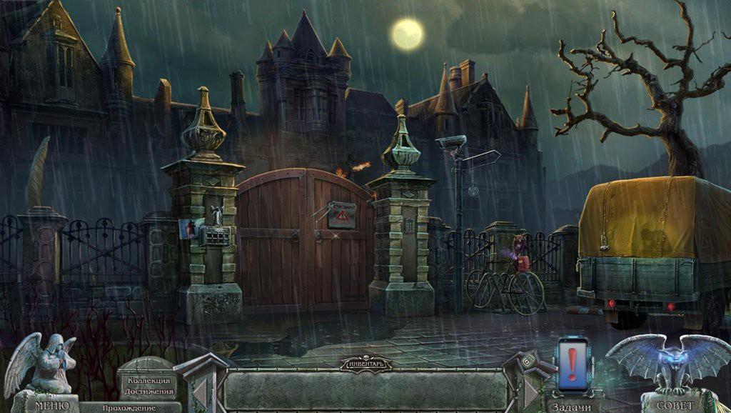 Скачать Торрент Игру Кладбище Искупления 9 Ужасы Ночи - фото 9