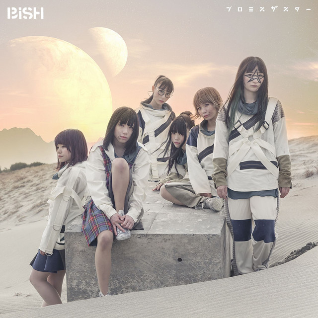 20170528.0038.2 BiSH - Promise The Star (M4A) cover 1.jpg