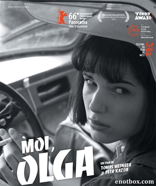 Я, Ольга Гепнарова / Ja, Olga Hepnarova (2016/DVDRip)