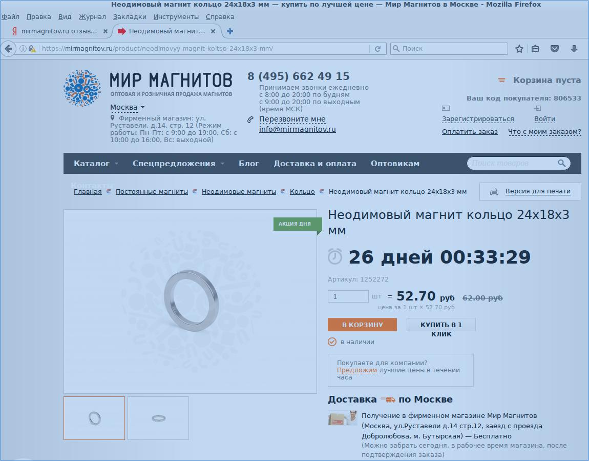 http://i2.imageban.ru/out/2017/06/04/24c7f9880672f19207057a0ba25071ad.png