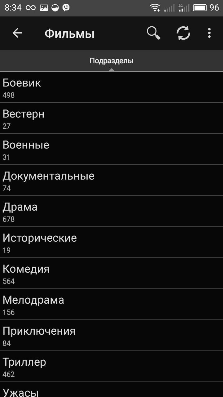 Hdserials Скачать Android
