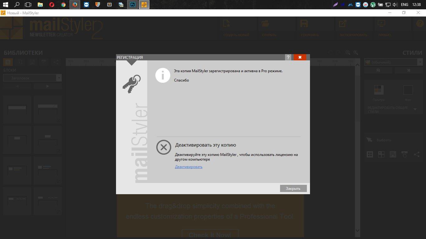 Скачать торрент web creator pro 5 rus