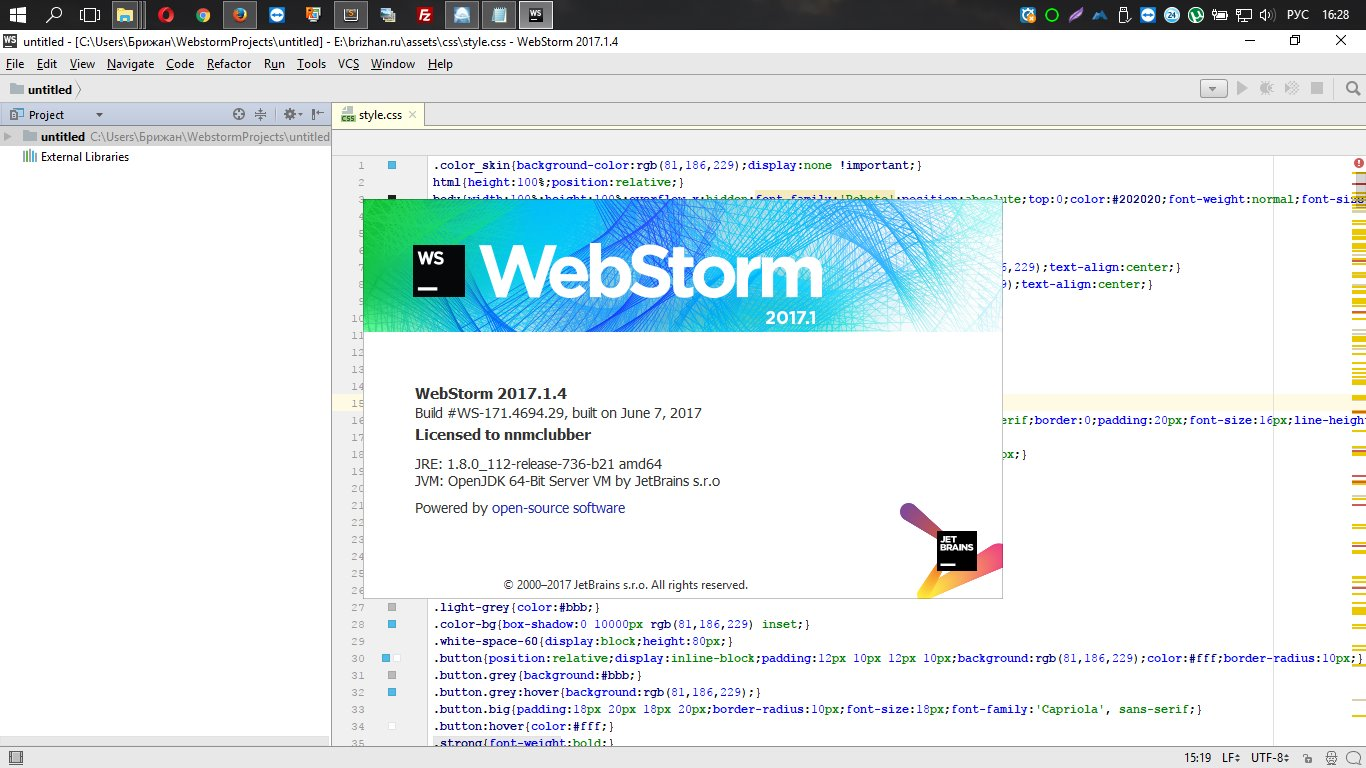 JetBrains WebStorm 2017.1.4 Build 171.4694.29 (2017) Английский
