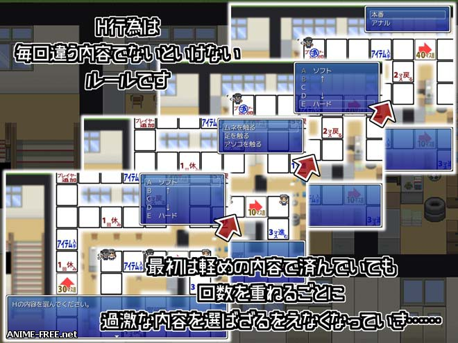 Oka's hidden treasure, fear of netrare Sugoroku [2017] [Cen] [ADV, jRPG] [JAP] H-Game