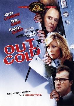 Замёрзший / Ледышка / Out Cold (1988) WEB-DL 720p