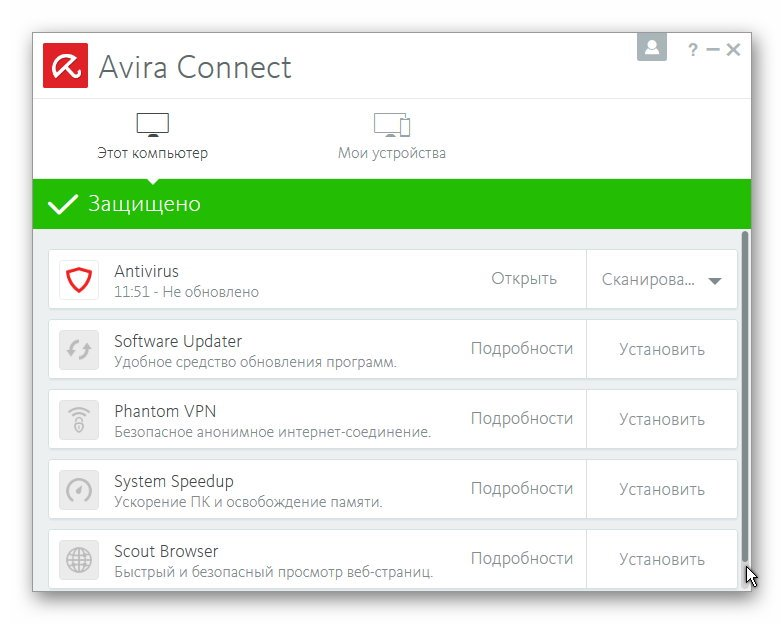 Avira Free Antivirus 15.0.27.34 (2017) Русский