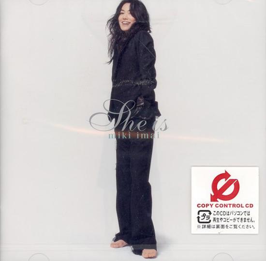 20170626.1742.4 Miki Imai - She is cover.jpg