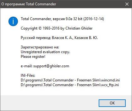 Total Commander 9.0a Freemen 17.6 Slim RePack & Portable (2017) Multi / Русский