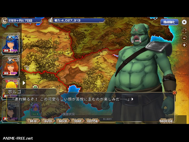 Orc of Ambitia: Nationwide Edition [2017] [Cen] [3D, ADV, SLG] [JAP] H-Game