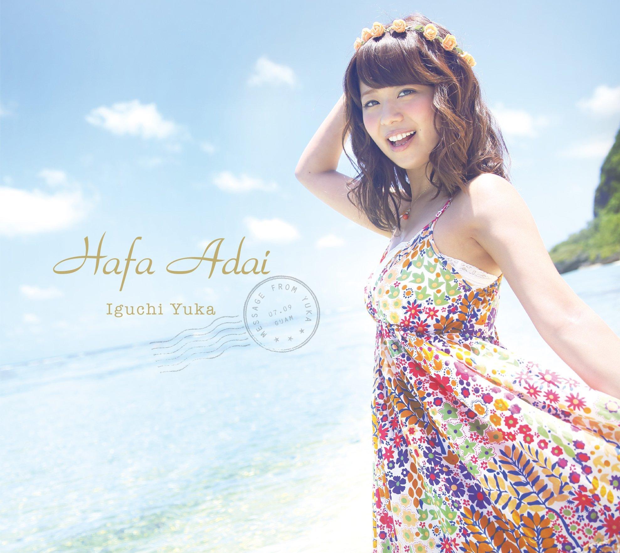 20170703.2117.9 Yuka Iguchi - Hafa Adai cover 1.jpg