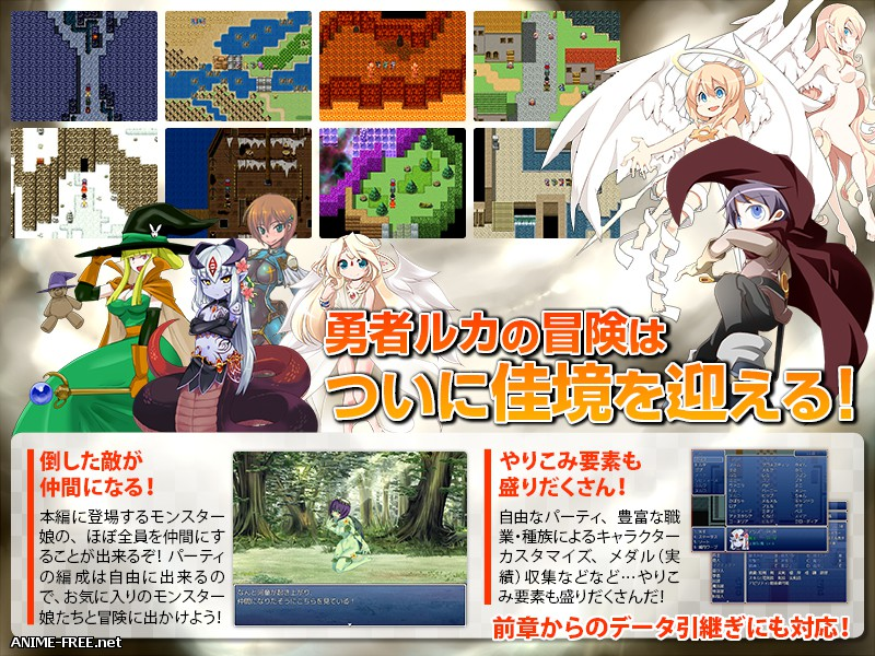 Monmusu Quest! Paradox RPG [Part Two] [2017] [Cen] [jRPG] [JAP] H-Game