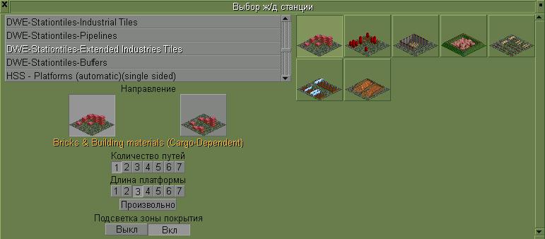 DWE_Stations_Industrial_Terrain_Tiles_7.png