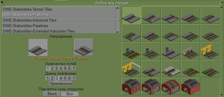DWE_Stations_Industrial_Terrain_Tiles_4.png