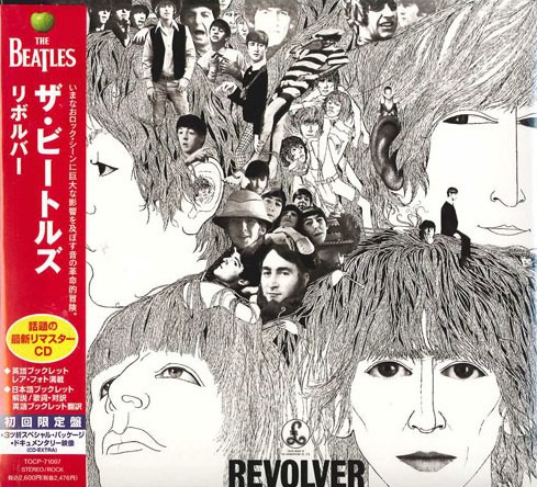 BEATLES - Revolver (japan Mini Vinyl Replica Cd In Cardsleeve, 24page Booklet, Obi(stereo)(sealed))
