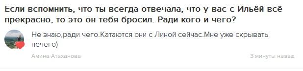 http://i2.imageban.ru/out/2017/07/16/fe7cea88b8175a9b5b52751e4e0b2d8e.jpg