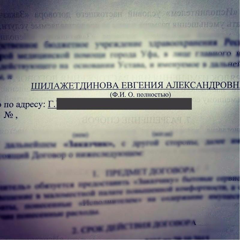 http://i2.imageban.ru/out/2017/07/20/42eaded05689fa9def604d65bcfb91cb.jpg