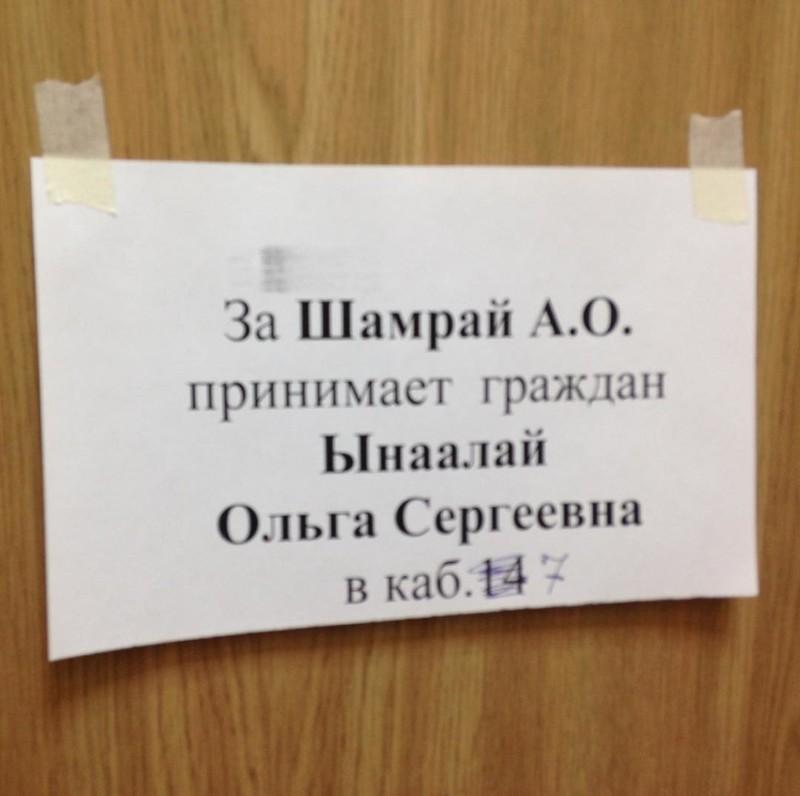 http://i2.imageban.ru/out/2017/07/20/51773cb876de29f4418bea5dbd1494fd.jpg