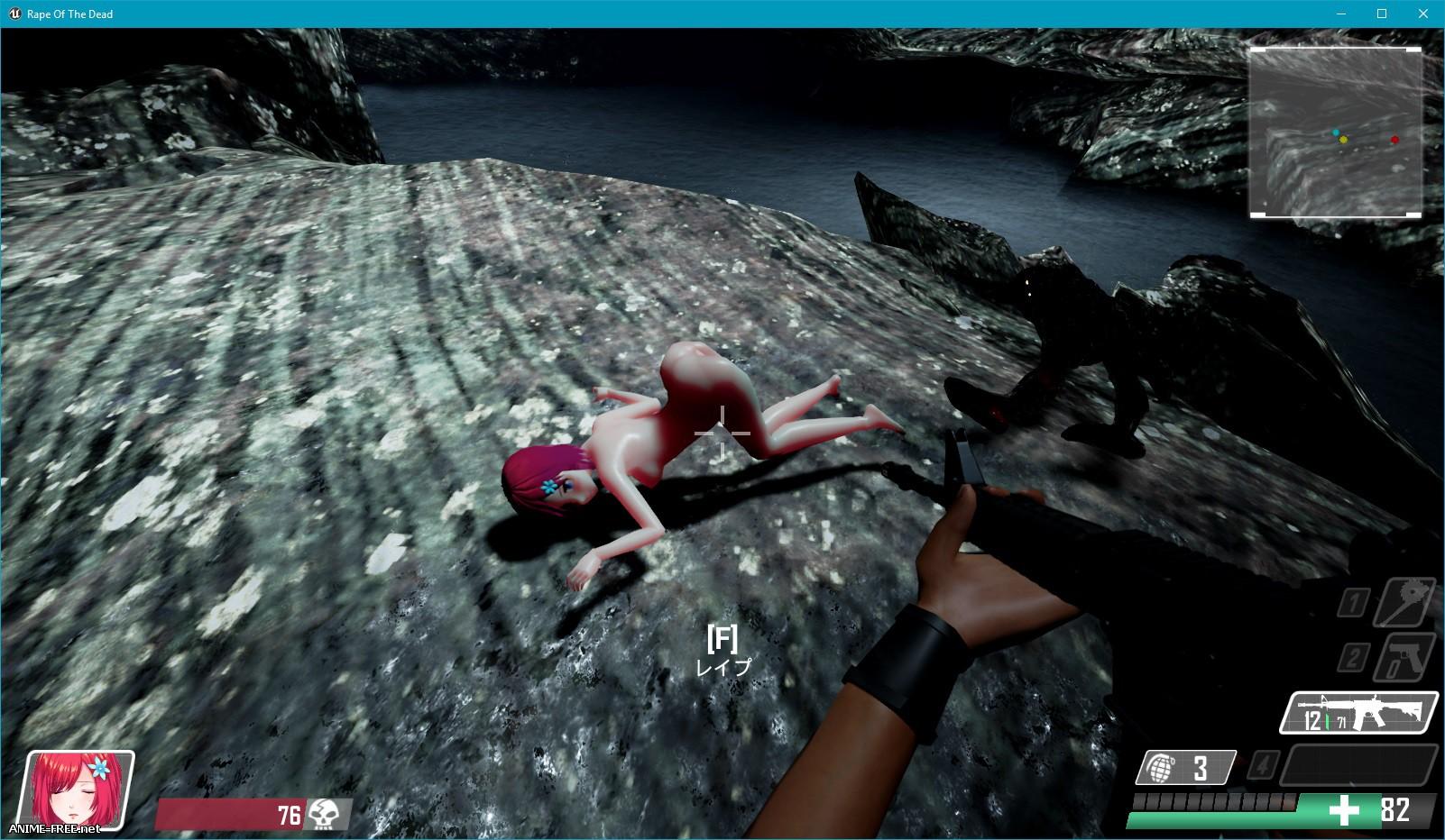 Rape of the Dead [2017] [Cen] [3D, FPS, ADV] [ENG] H-Game