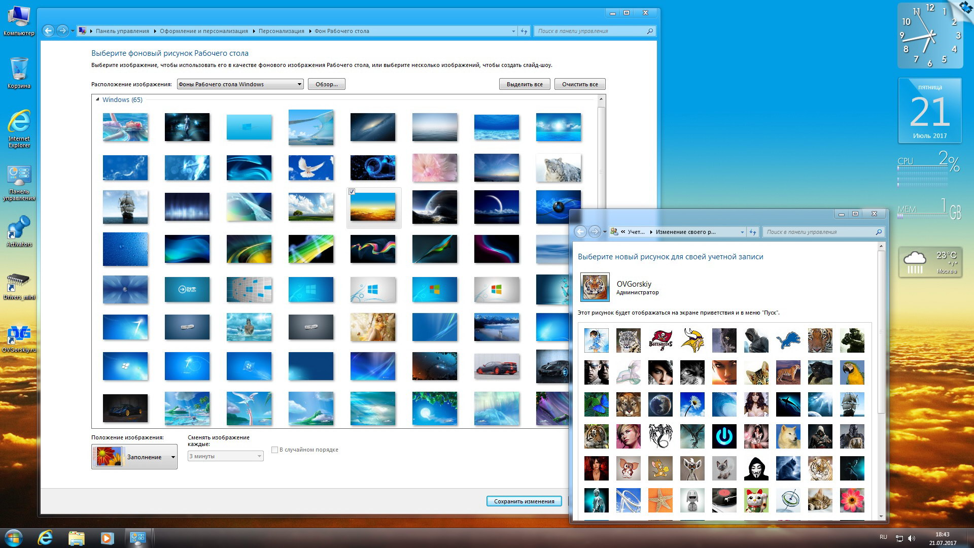 Как в windows 7 сделать поиск фотографий в windows