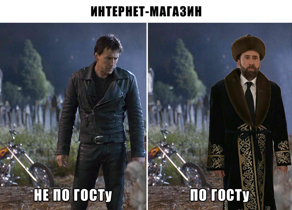 http://i2.imageban.ru/out/2017/07/26/7c3c1d0a760436d488f393269a454ef7.png