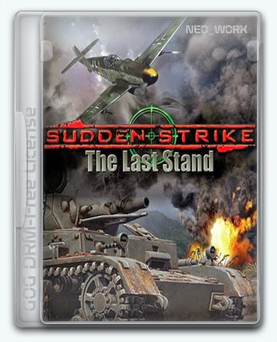 Sudden Strike: The Last Stand (2009) [Ru/En] (1.5) License GOG