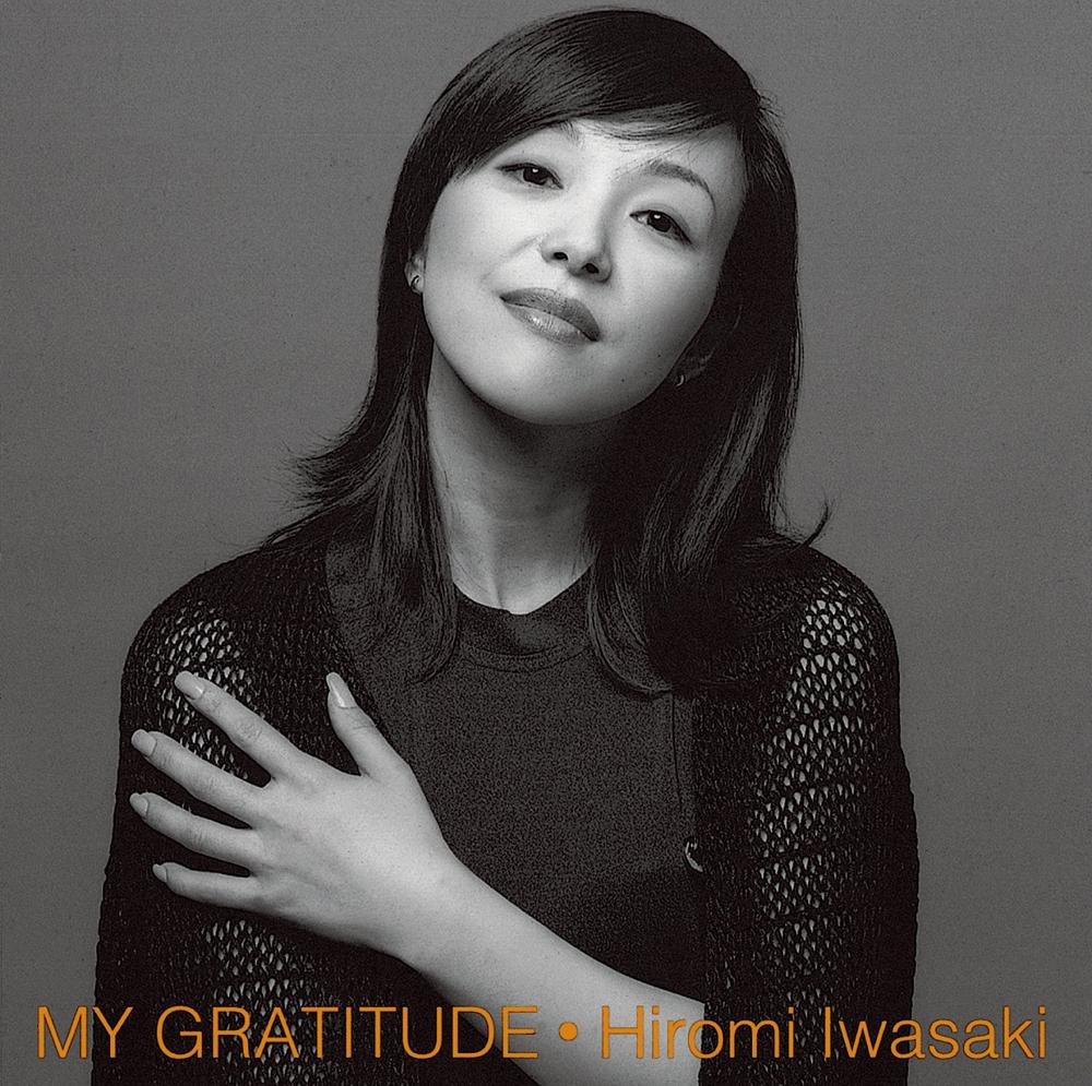 20170801.0411.12 Hiromi Iwasaki - My Gratitude -Kansha- (1995) cover.jpg