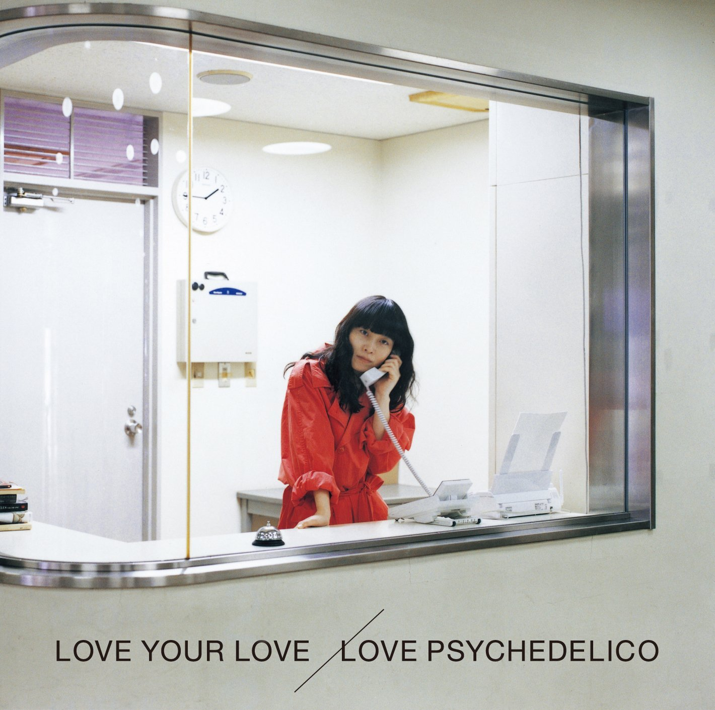 20170803.0245.04 Love Psychedelico - Love Your Love (FLAC) cover.jpg