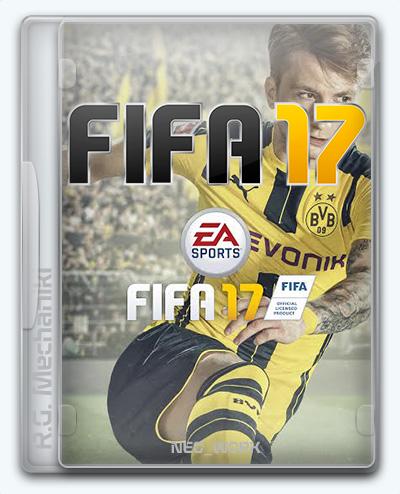 FIFA 17 (2016) [Ru/Multi] (1.09) Repack R.G. Механики