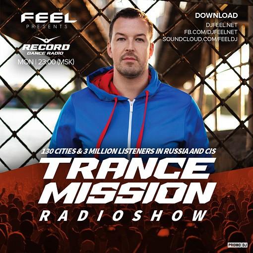 DJ Feel - TranceMission (31-07-2017) 2017 MP3 320kbps Download Free