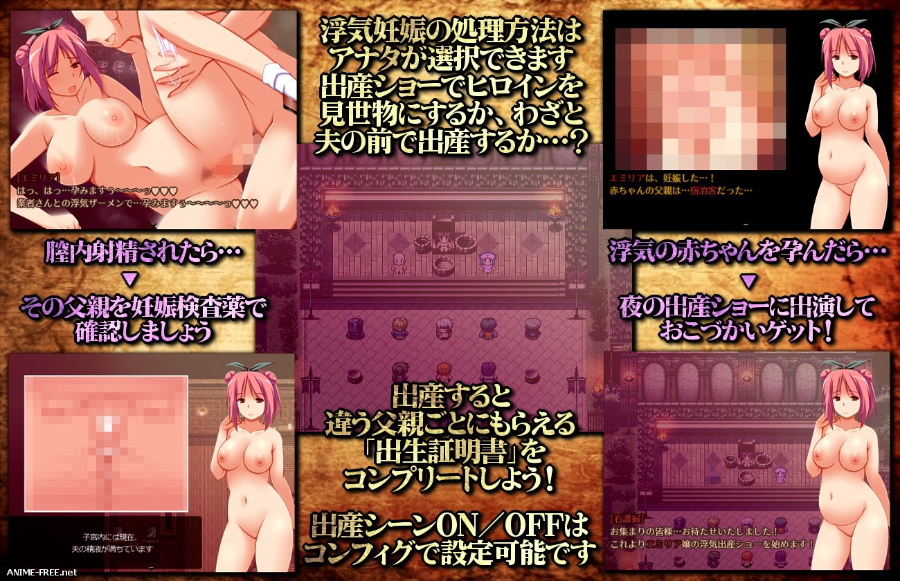 Young Wife of the Nameless Inn's CuckTALE of Adultery & Pure Love [2017] [Cen] [jRPG] [JAP] H-Game
