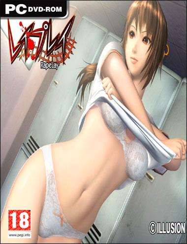 Изнасилование / RapeLay (2006) PC  |