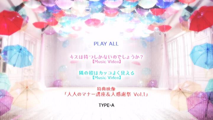 20170824.2340.1 HKT48 - Kiss wa Matsu Shika Nai no Deshou ka (Type A) (DVD.iso) (JPOP.ru) menu.png