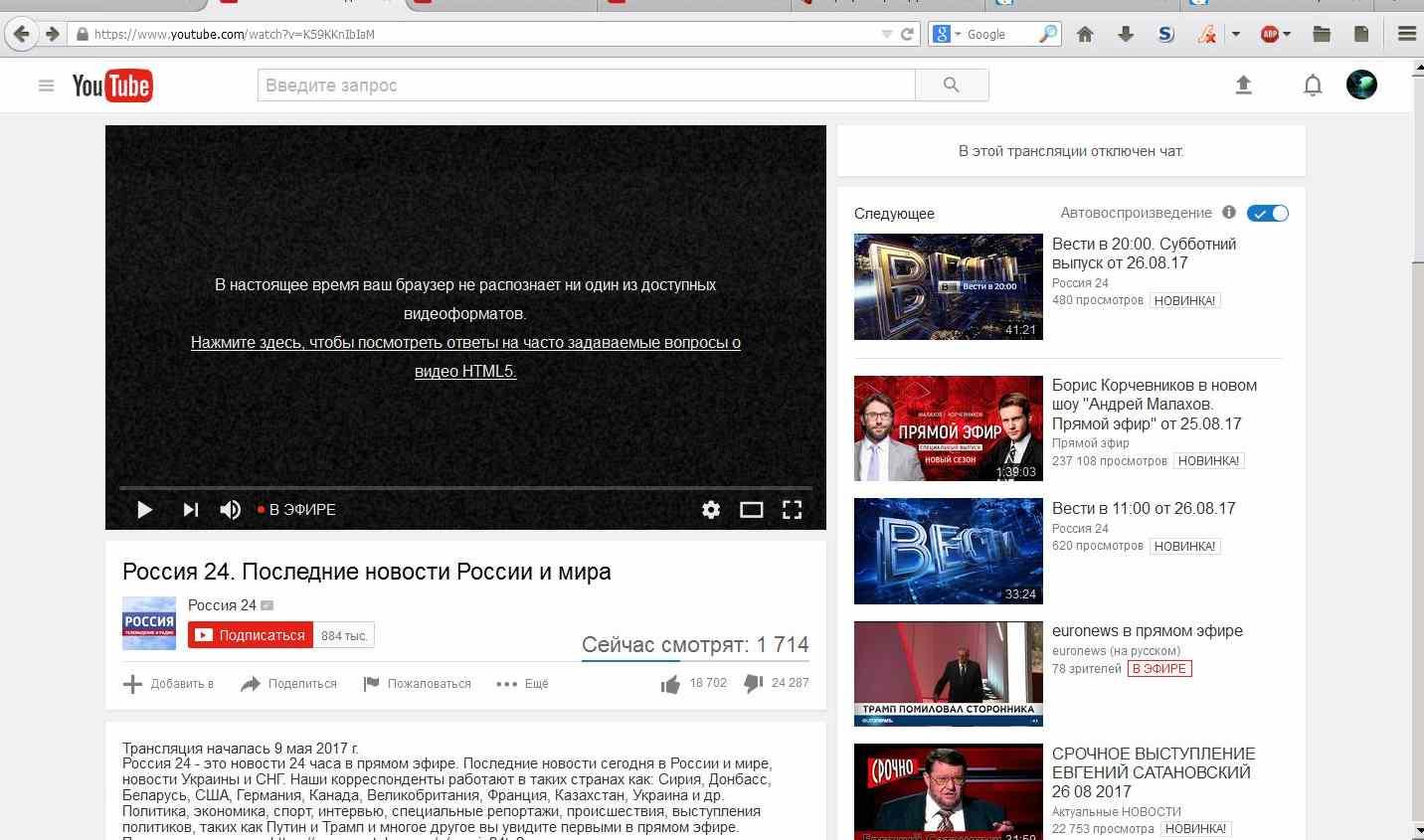 http://i2.imageban.ru/out/2017/08/26/f034c70815240171e976928a39132600.jpg