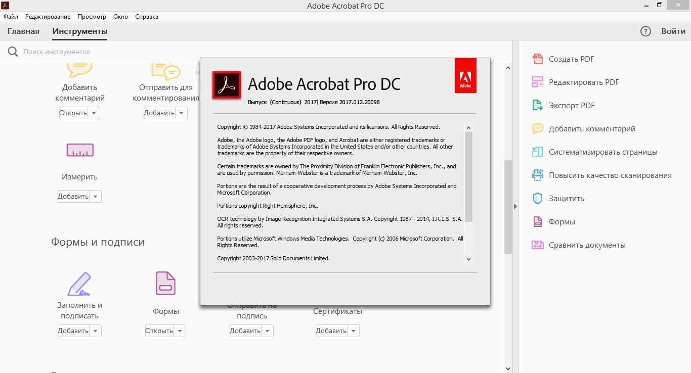 Adobe Acrobat Pro DC 2017.012.20098 RePack by KpoJIuK (2016) Multi / Русский