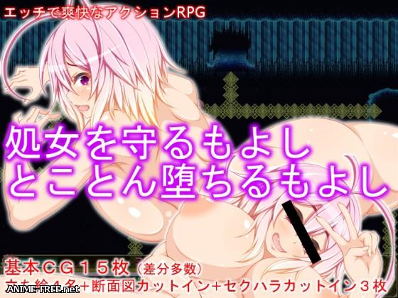 Kisaragi's Dangerously Erotic Certification Exam! ~Resistance Is Futile~ [2017] [Cen] [jRPG] [JAP] H-Game
