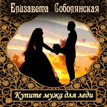 Сборники любовных романов скачать торрент doctorskachat.