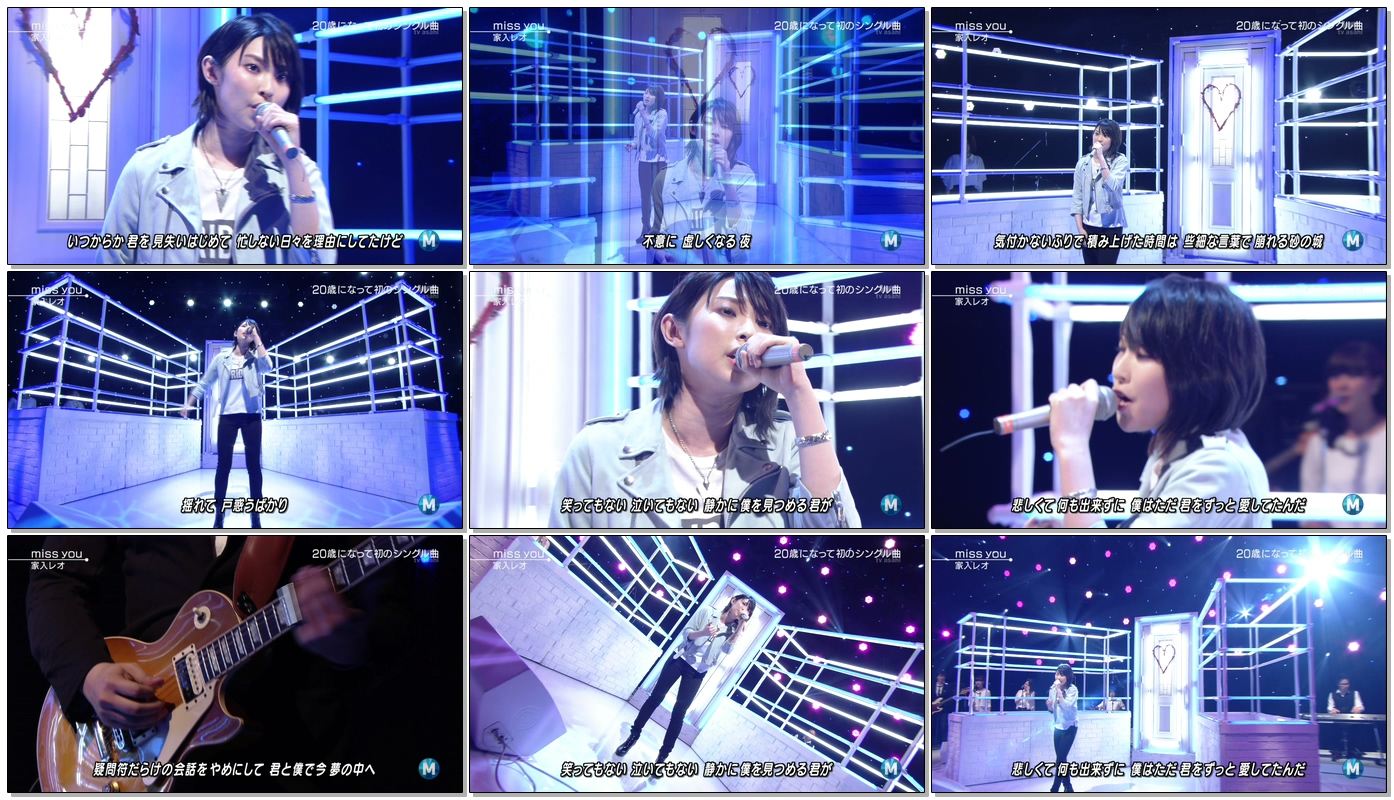 20170909.2345.11 Leo Ieiri - miss you (Music Station 2015.02.13 HDTV) (JPOP.ru).ts.jpg
